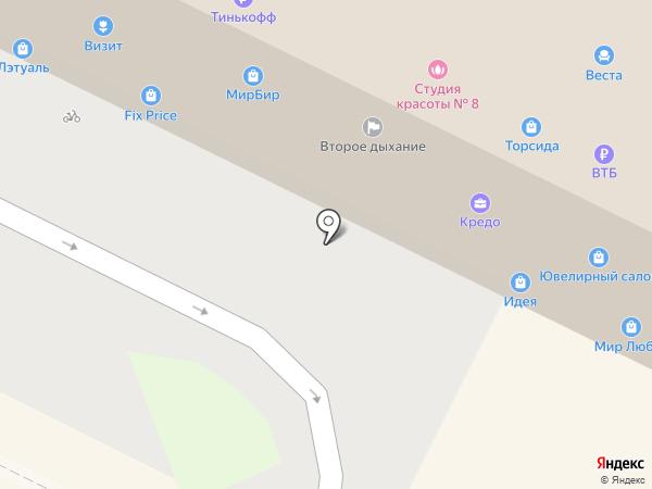 Ременной на карте Пскова