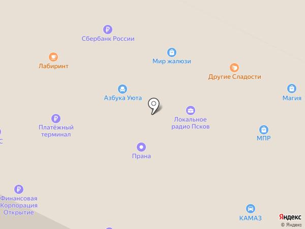 Boots на карте Пскова