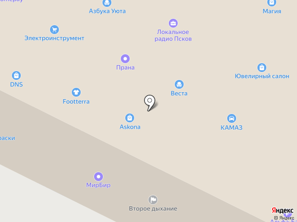 Fashion на карте Пскова