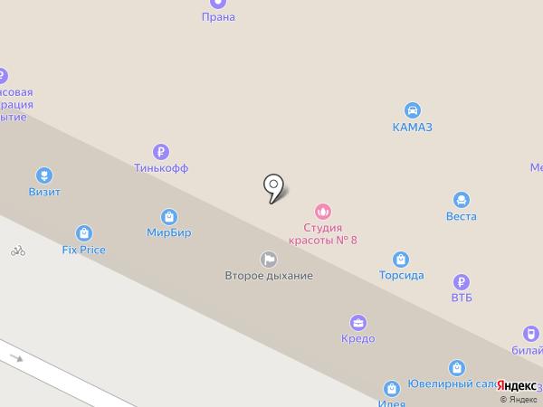 Магазин стильной женской одежды на карте Пскова