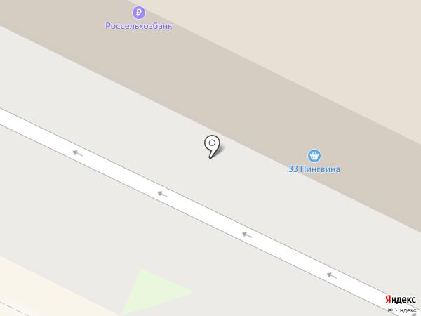Фишка на карте Пскова