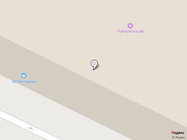 Магазин красивого белья на карте Пскова