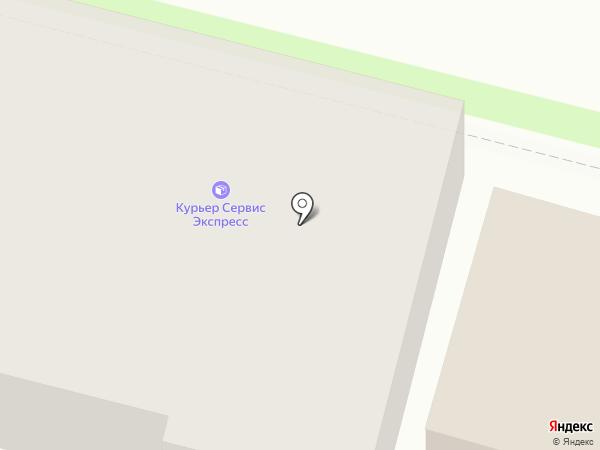 Курьер Сервис Экспресс-Псков на карте Пскова