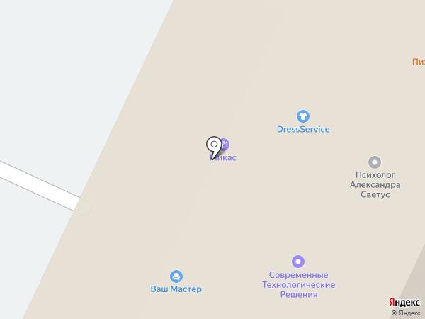 ST на карте Пскова