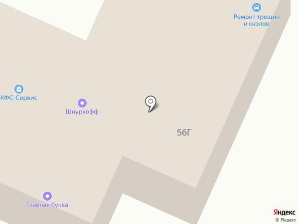 Мастерская по ремонту автостекол на карте Пскова