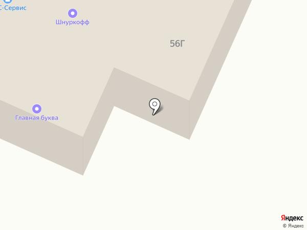 Бухгалтерская фирма на карте Пскова