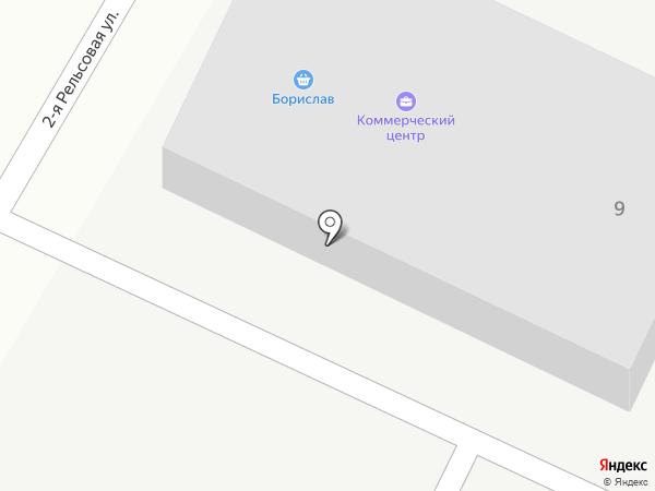 Коммерческий центр на карте Пскова