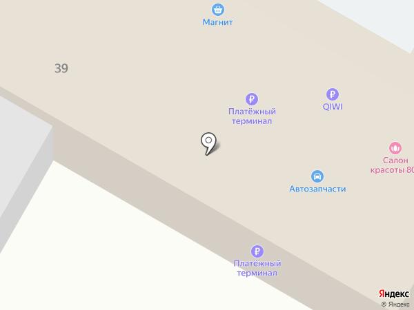 Кастер на карте Пскова
