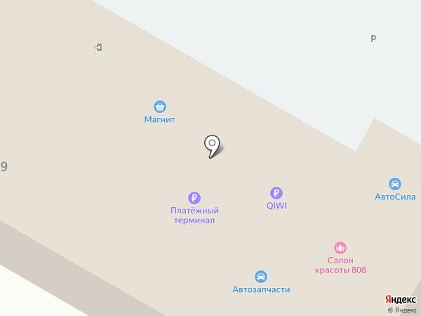 Мастер Кресты на карте Пскова