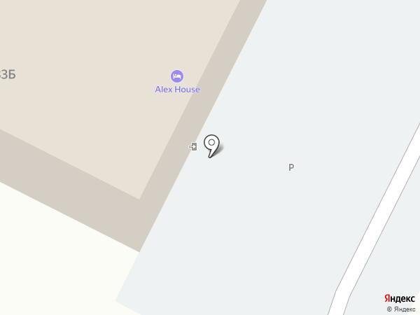 Alex House на карте Пскова