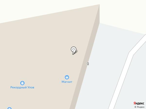 Магазин одежды и тканей на карте Пскова