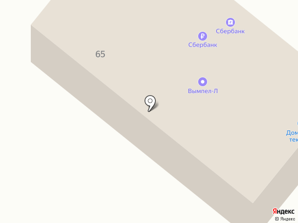 Газэнергомонтаж на карте Пскова