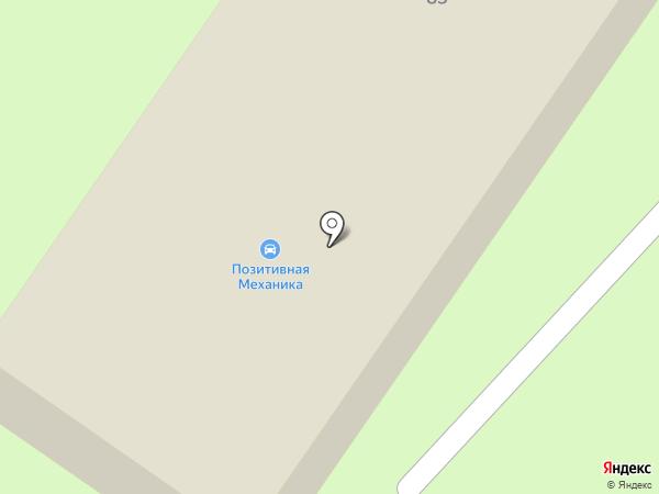 Псковская областная станция по борьбе с болезнями животных, ГБУ на карте Пскова