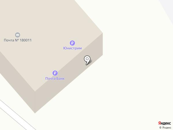 Почтовое отделение №11 на карте Пскова