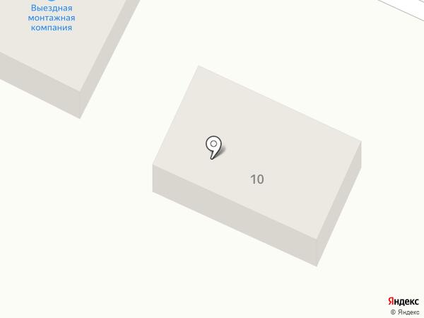 Выездная монтажная компания на карте Пскова