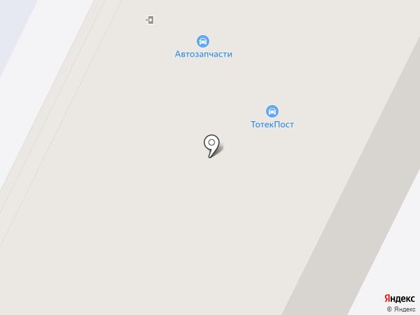 Автозапчасти на карте Пскова