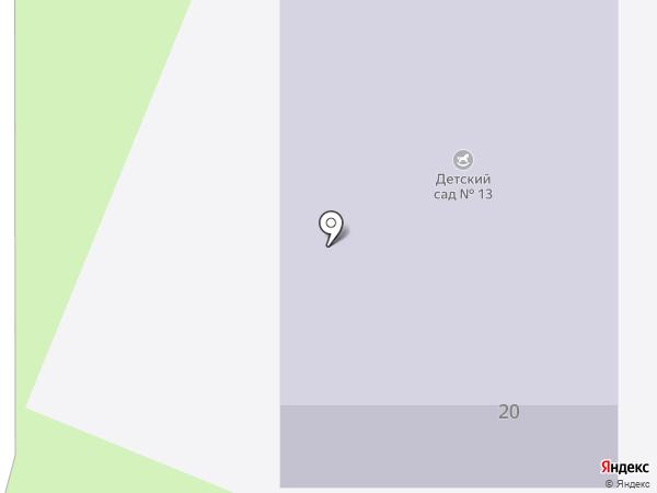 Детский сад №13 на карте Пскова