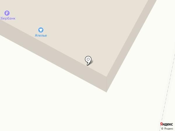 Ателье на карте Большой Ижоры