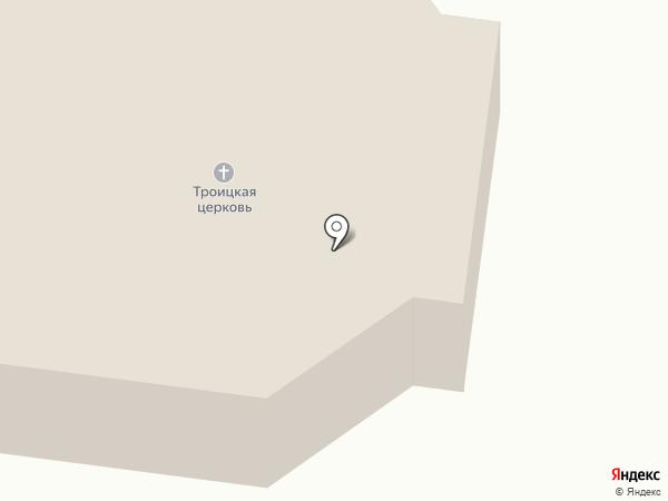 Храм Святой Живоначальной Троицы на карте Гостилиц