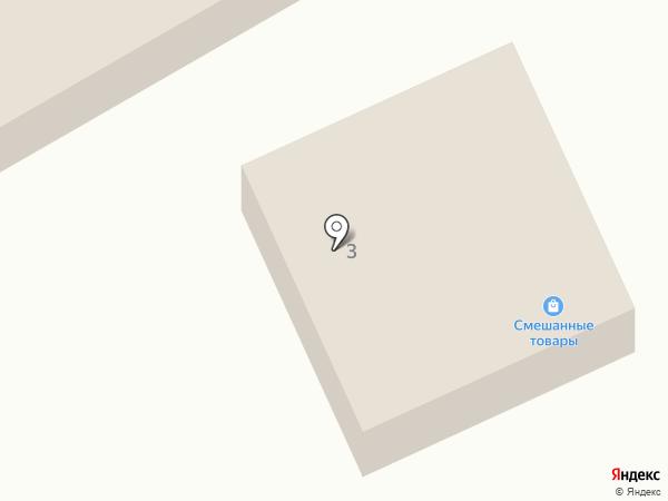 Продовольственный магазин на Центральной на карте Сяськелево