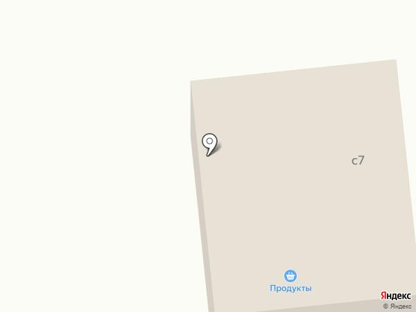 Магазин хозтоваров на карте Кипеня