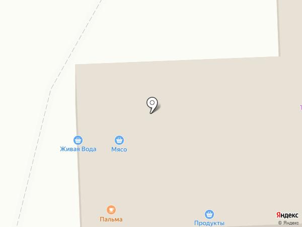 Продовольственный магазин на карте Кипеня