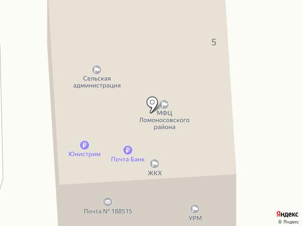 Администрация сельского поселения Кипенское на карте Кипеня