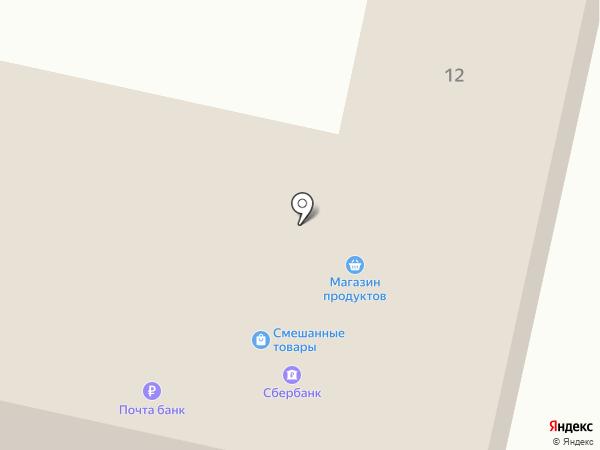 Продовольственный магазин на карте Терволово