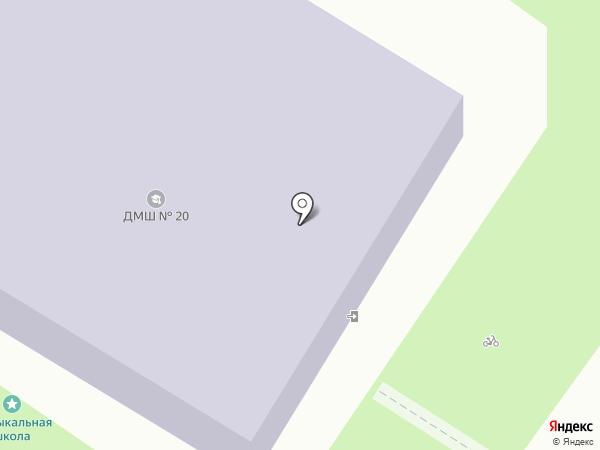 Детская музыкальная школа №20 на карте Санкт-Петербурга