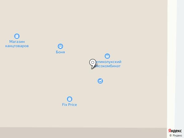 Магазин-ателье на карте Аннино