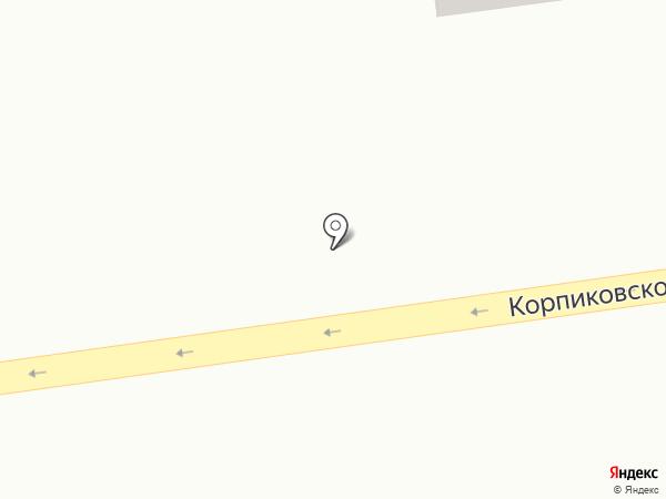 Магазин мяса на карте Гатчины