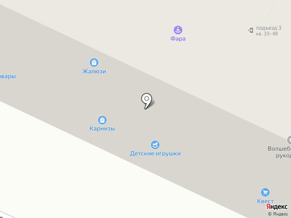 Магазин товаров для дома и ремонта на карте Санкт-Петербурга