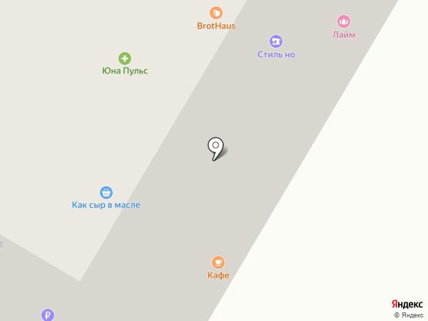 Магазин цветов и зоотоваров на карте Гатчины
