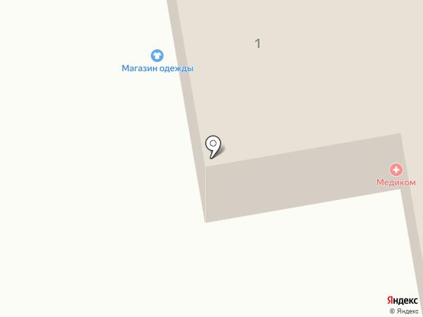 Наша Любимая Аптека на карте Гатчины