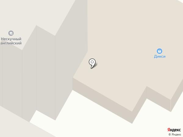 Clover Pub на карте Гатчины
