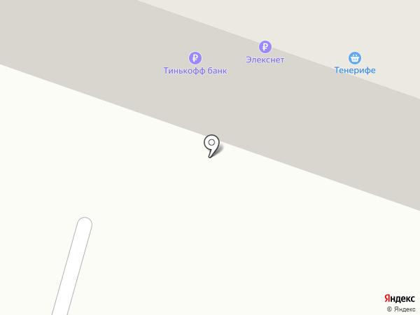 Продовольственный магазин на карте Гатчины