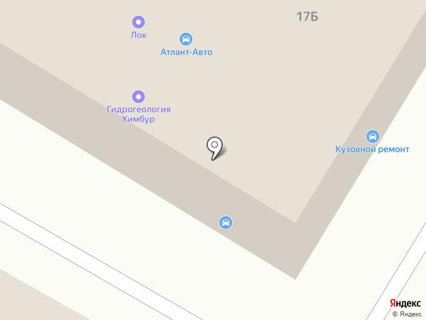 Химбур на карте Гатчины