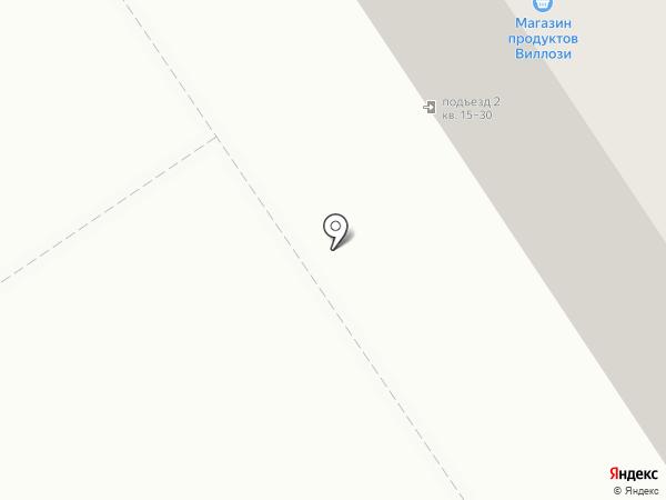 Магазин алкогольной продукции на карте Виллози