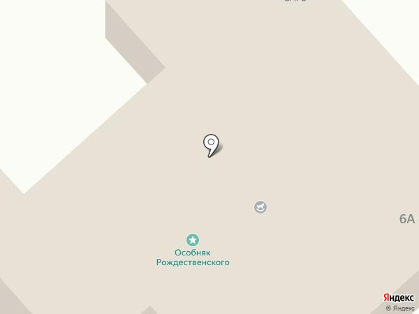 ЗАГС Гатчинского района на карте Гатчины