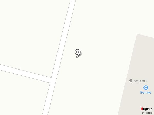 Груминг-салон на карте Гатчины