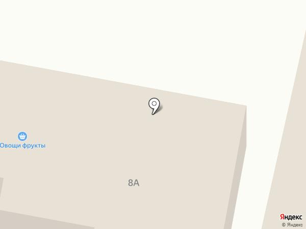 Магазин фруктов и овощей на карте Гатчины