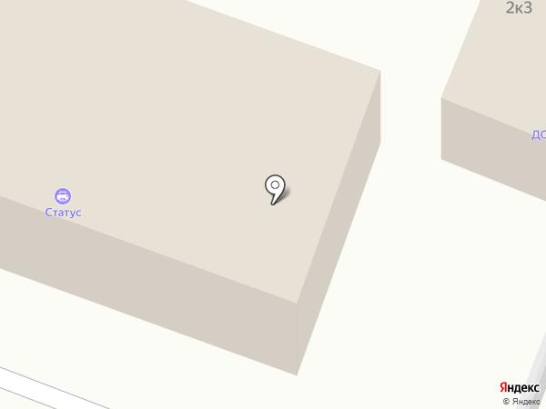 Док-сервис на карте Гатчины