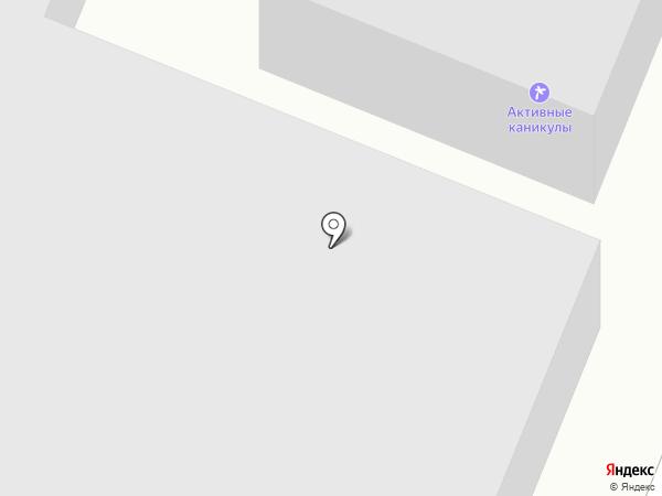 GutenMorgen на карте Гатчины