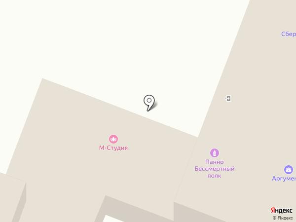 АргументЪ на карте Гатчины