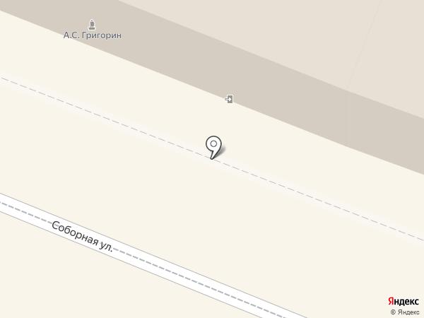 Горздрав на карте Гатчины