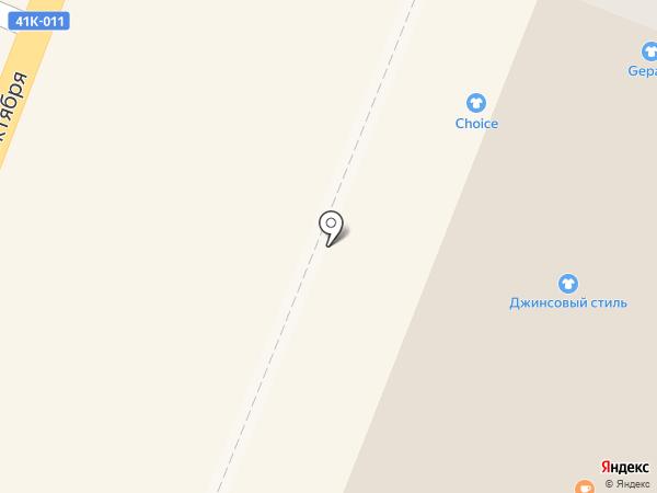 Мастерская по ремонту сотовых телефонов на карте Гатчины