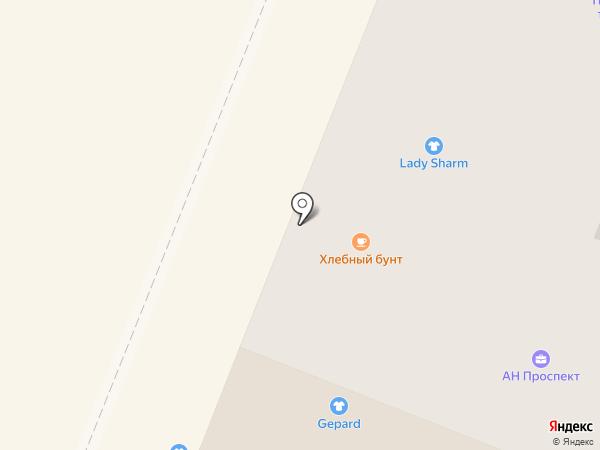 Ariadna Travel на карте Гатчины