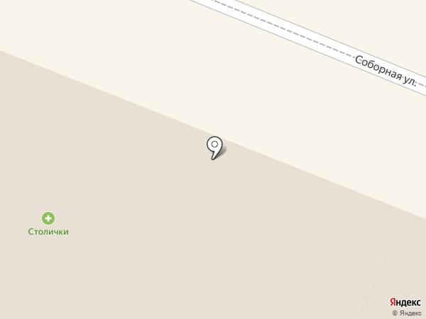 Hesburger на карте Гатчины