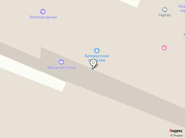 Багира на карте Гатчины