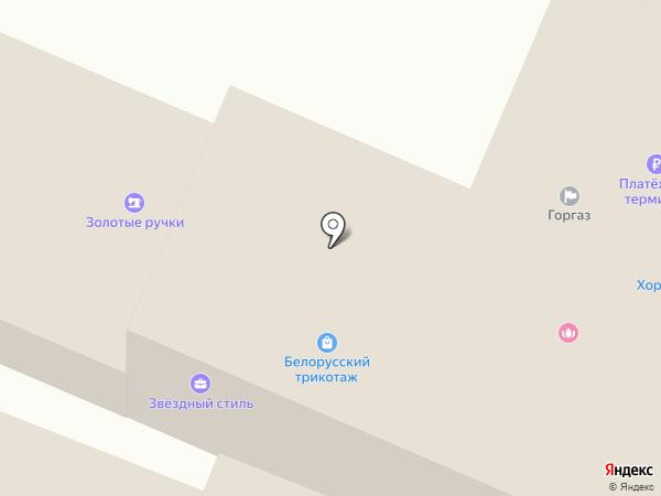 Звёздный стиль на карте Гатчины